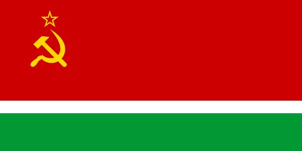 Bandera de Lituania desde 1953 a 1988