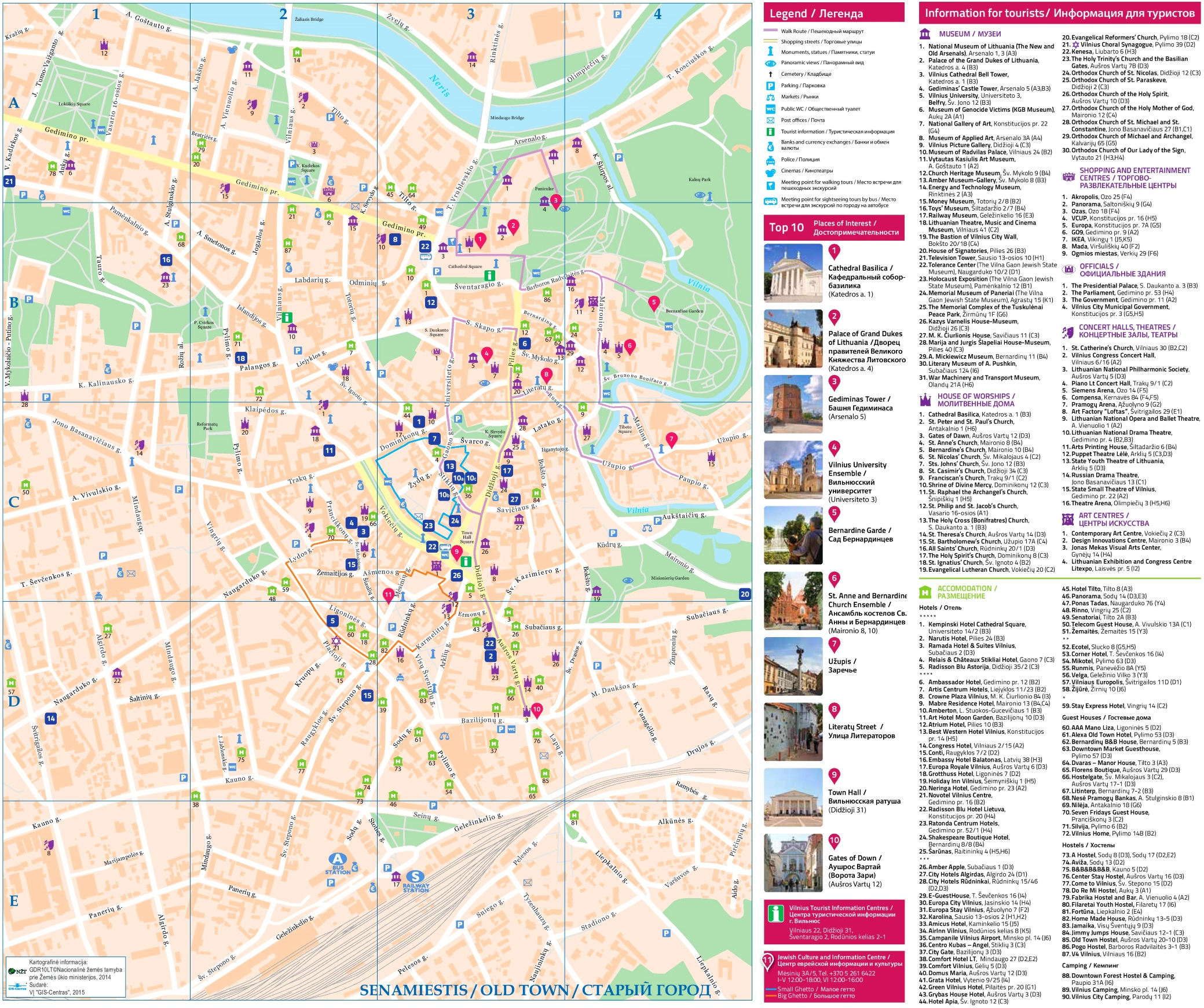 Mapa de monumentos para ver en Vilnius